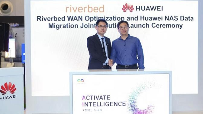 Huawei_Riverberd_Technology